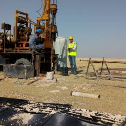 Geotechnical Investigation for Andimeshk Petrochemical Plant